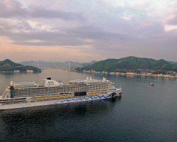 Die AIDAperla ist zu ihrer Reise nach Palma de Mallorca aufgebrochen